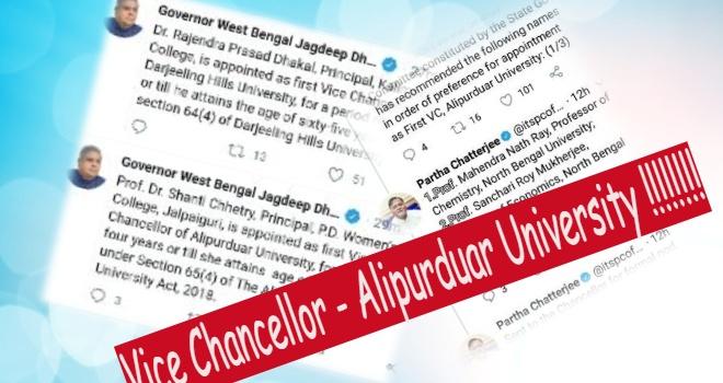 feature image vc alipurduar