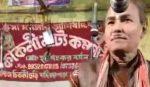 Kakali Natya Company - Alipurduar