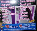 Welcome Caterer, Subhashpalli, Siliguri